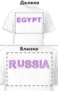 Футболка «Egypt» «Russia»