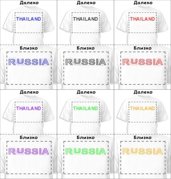 Футболка «Thailand» «Russia»