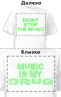 Футболка «Don't stop the music» «Music is my drug»