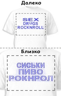 Футболка «Sex, drugs, rock'n'roll» «Сиськи, пиво, рок'н'ролл»