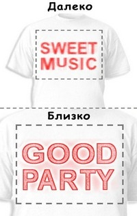 Футболка «Sweet music» «Good party»
