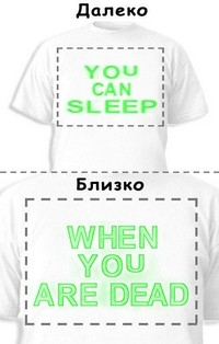 Футболка «You can sleep» «When you are dead»