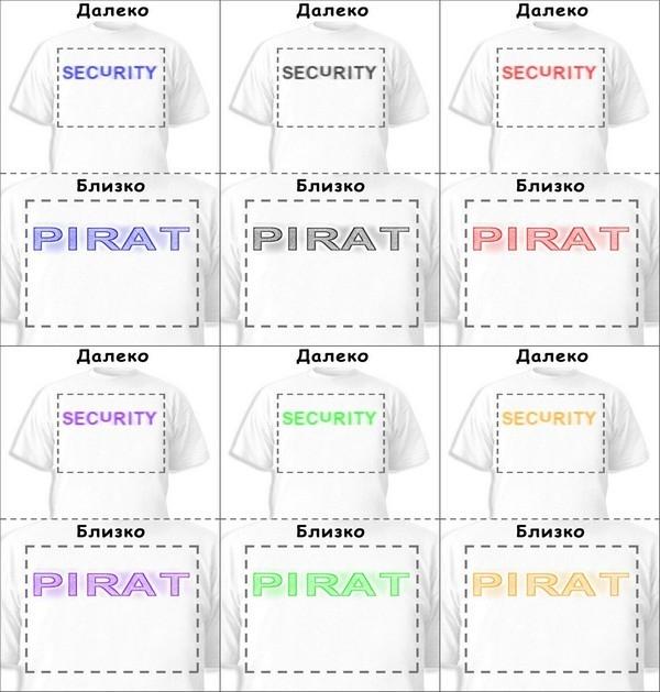 Футболка «Security» «Pirat»