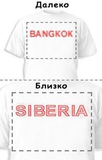 Футболка «Bangkok» «Siberia»