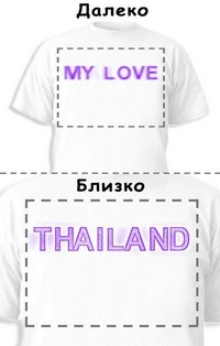 Футболка «My love» «Thailand»