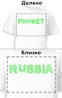 Футболка «Phuket» «Russia»