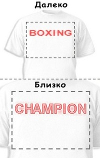 Футболка «Boxing» «Champion»