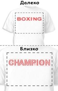 Футболка «Boxing» «Champion»
