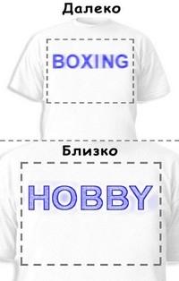 Футболка «Boxing» «Hobby»