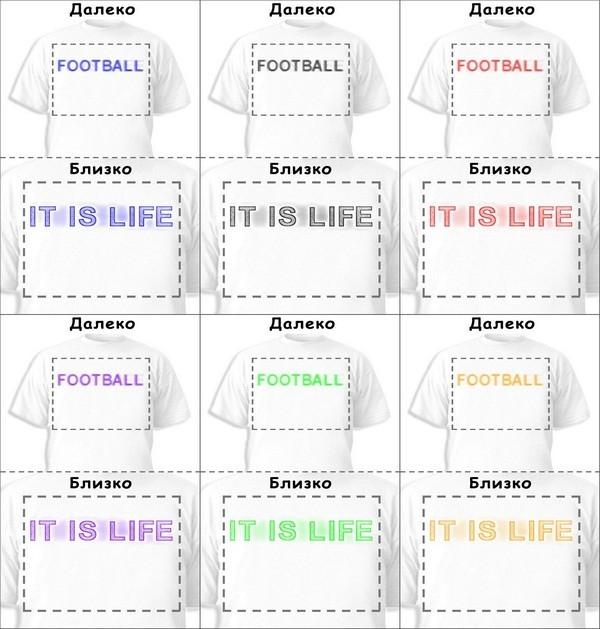 Футболка «Football» «It is life»