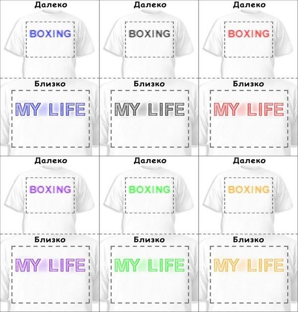 Футболка «Boxing» «My life»