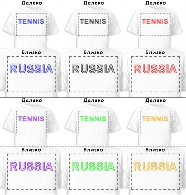 Футболка «Tennis» «Russia»