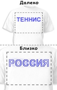 Футболка «Теннис» «Россия»