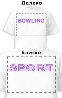 Футболка «Bowling» «Sport»