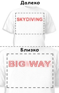 Футболка «Skydiving» «Big way»