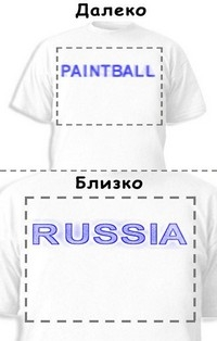 Футболка «Paintball» «Russia»