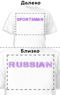 Футболка «Sportsman» «Russian»