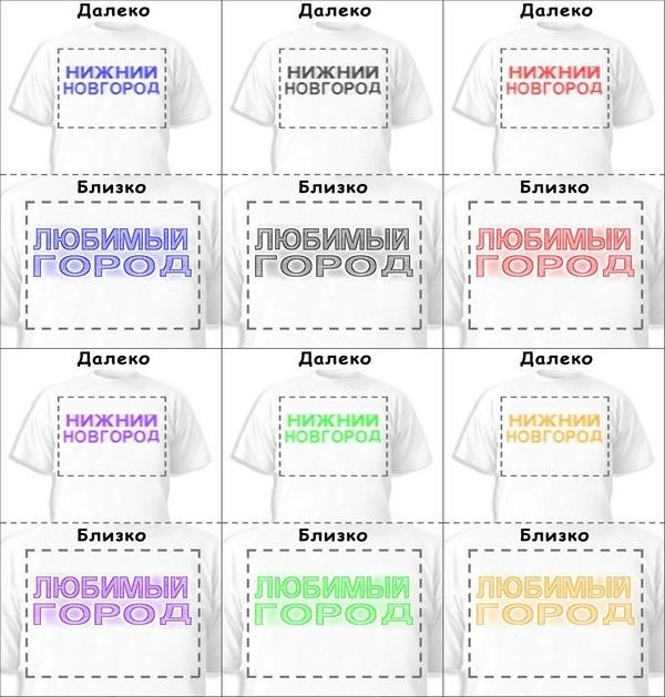 Футболка «Нижний Новгород» «Любимый город»