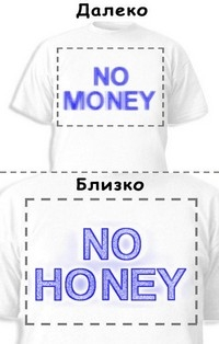 Футболка «No money» «No honey»